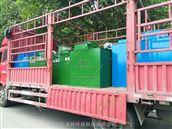 城镇医院废水处理设备