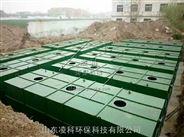 乐山地埋式一体化污水处理装置