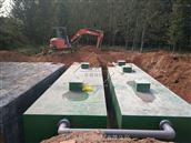 莱芜市一体化污水处理设备