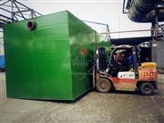 一体化地埋式污水处理设备的使用说明