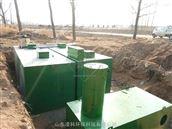LK-10m³/d-SH新型全自动卫生服务站污水治理装置