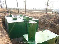 地埋式中水回用设备