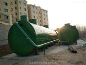 LK-50m³/d-SH社区卫生服务站污水处理设备