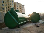 青岛市小区污水处理设备的供应商