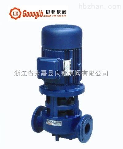 热水高压泵厂家
