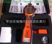 英國離子TIGER LT便攜式 VOC 氣體檢測儀