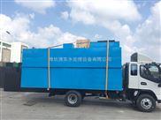 榆林WSZ-1地埋式汙水處理係統