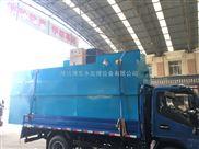 吴忠生产医院污水处理一体化系统设备