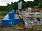 海产品废水处理设备