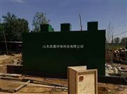 KS-50m³/d-一体化医疗污水处理设备
