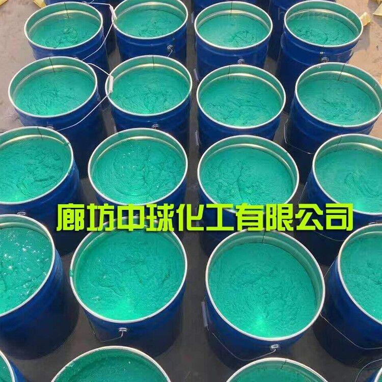 树脂玻璃鳞片胶泥施工