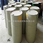 环氧乙烯基树脂玻璃钢防腐施工厂家