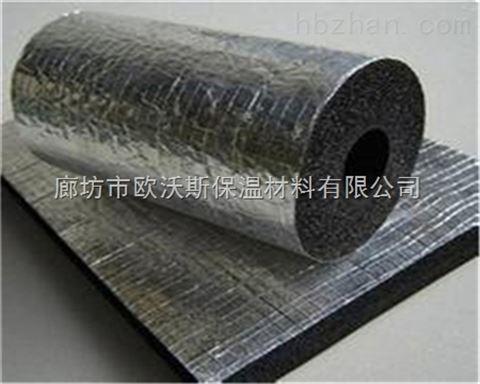 介休橡塑保温板厂家销售价格
