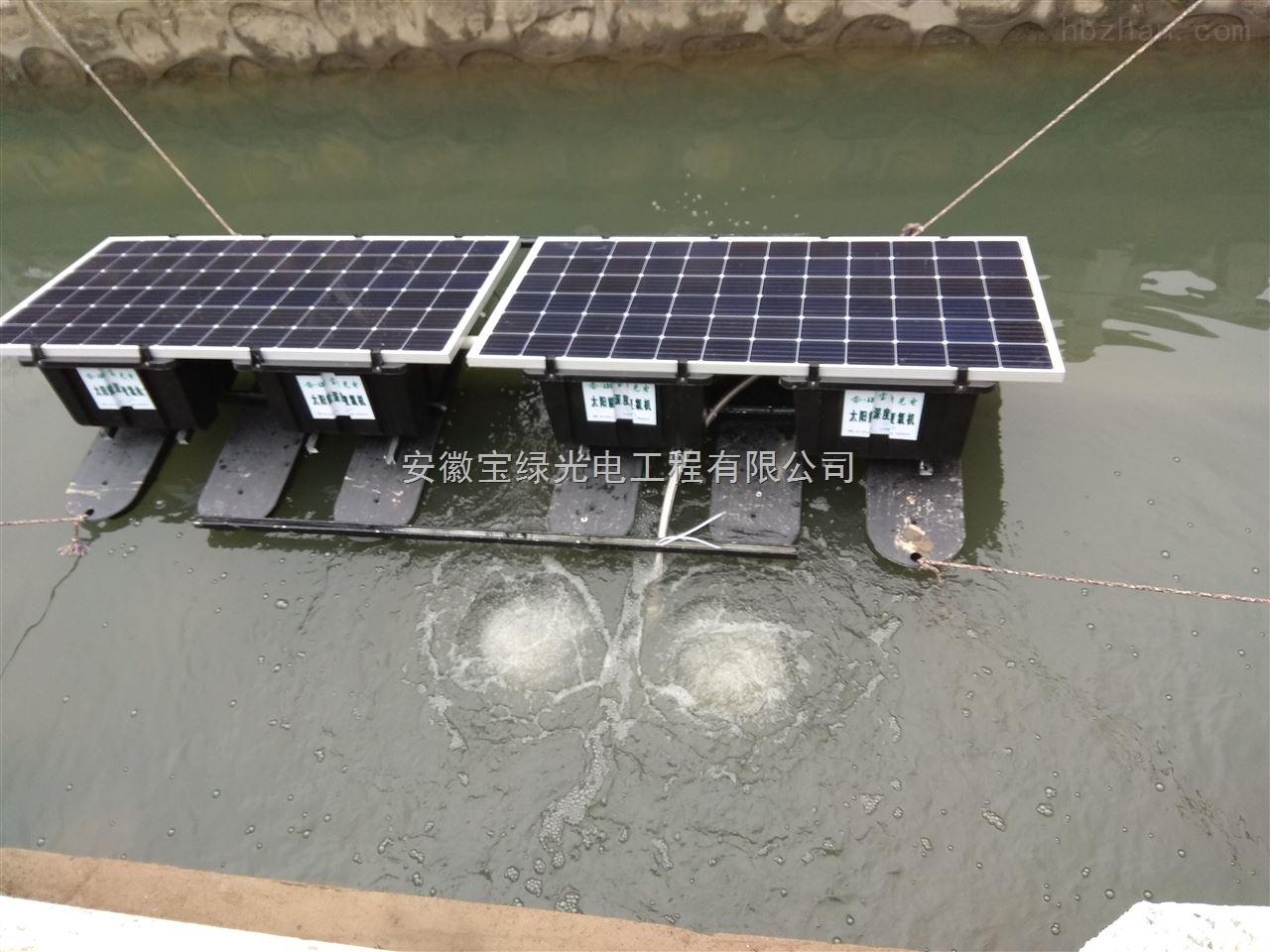 太阳能曝气机厂家