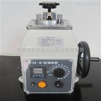 XQ-2B金相鑲嵌機 加熱鑲嵌料溫控鑲埋機