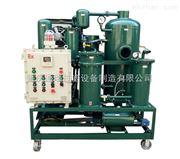 液压油乳化脱水过滤机滤油机