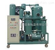 ZJD型润滑油滤油机