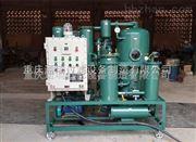 润滑油液压油乳化脱水过滤机