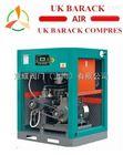 进口直联式螺杆空压机-英国BARACK品牌