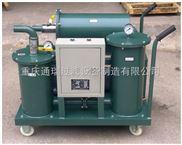YL-B-30高精度液压油过滤机