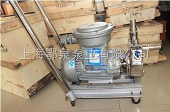 HBFX系列小型不锈钢移动式自吸泵