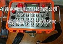 泥浆处理雷竞技官网app遥控器产品说明