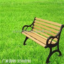 户外公园椅 公园座椅厂家 2018河北公园长椅