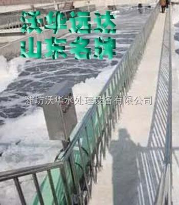 一体化污水提升价格