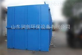 深圳市新农村生活污水处理设备