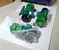 40FP-20化工塑料泵