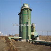 葫芦岛钼厂废气喷淋脱硫塔加工定做