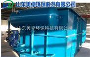 美卓肉牛屠宰一体化污水处理设备厂家