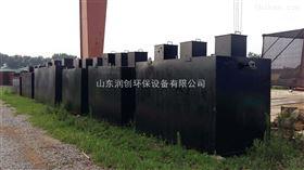 榆树市洗衣厂洗涤废水处理设备
