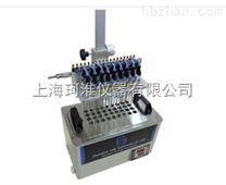 水浴氮吹儀(36孔獨立控製)NDK-36W