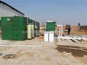 云浮市生活废水一体化设备