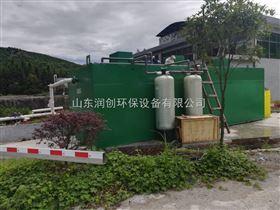 新农村生活废水处理设备厂家