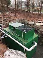 罗定市居民小区生活废水处理设备