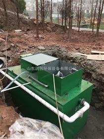 来宾市生活废水一体化设备