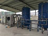 MBR一体化中水回用设备厂家