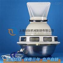 SCH-P负离子加湿器厂家超低价