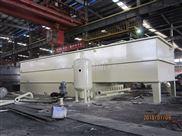 吉林----化工业污水处理设备