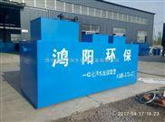 长治wsz-7.5煤矿污水处理设备厂家促销