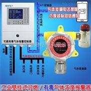 工業用氫氣檢測報警器,可燃氣體探測報警器如何調試和安裝