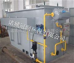 Gr一元化组合气浮装置价格