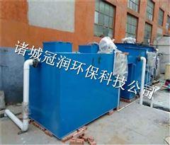 GR纺织印染一体化污水处理设备供应