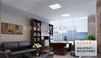 杭州大型超市顶面天花矿棉吸音板价格