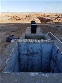 双鸭山医院污水处理设备