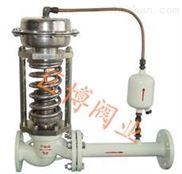 ZZV自立式微压调节阀/巨博生产