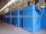 DMC型脉喷单机袋除尘器