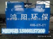 安顺洗车污水处理设备良心品质